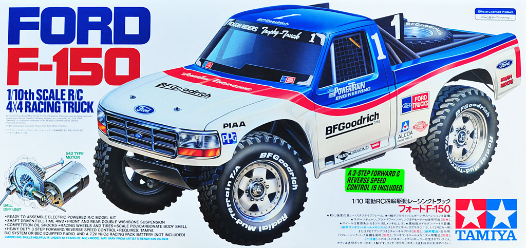 rc rally ta02t tamiya ford f 150 1995 baja livr e jp. Black Bedroom Furniture Sets. Home Design Ideas